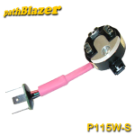 Kisan pathBlazer Headlight Modualtor: P115W-S