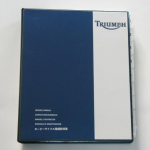 Triumph Shop Manuals